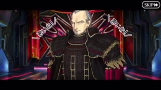 Fate/Grand Orderを実況プレイ セイバーウォーズⅡ編 part3