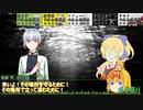 【シノビガミ】ロスト・デザイア 後編【第14回うっかり卓ゲ祭り】