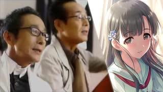ビリーバンバンが歌う小早川紗枝「薄紅」