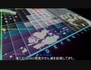 TriFactory 戦闘日誌 #7 ~解放の後奏曲~