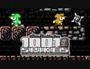 【1001 Spikes】初見殺しで死に狂う2人実況♯4