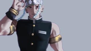 【鬼滅のMMD】胸板厚い宇髄天元でアンヘル
