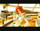 【PSO2】『光の果て』