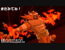 【ポケモンUSM】「D」で始まる技だけ使ってランダムマッチ!(単発)