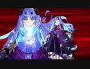 【FGO霊衣開放】アシュタレト・オリジン宝具+EXモーション 霊衣開放まとめ【Fate/Grand Order】