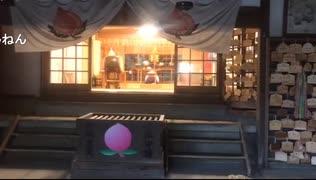 【外配信】桃太郎神社【貧乏旅行】2019/10/29(火) 14:26開始