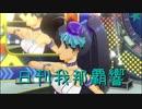日刊 我那覇響 第2247号 「READY!! 」 【ソロ】