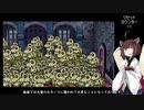 【ペーパーマリオRPG】ペーパーきりたんノーダメージクリアの旅 #5【VOICEROID実況】