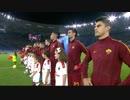 《19-20セリエA:第9節》 ローマ vs ミラン