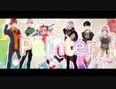 【合唱コラボ】Paintër【声真似主12人で歌ってみた!】