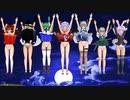 【東方MMD】自機組6人と大人レミリアが空から落ちるだけ【パンツ丸見え】