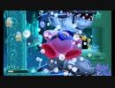 【実況】カービィの可愛さに癒されたくて『星のカービィ ロボボプラネット』をプレイ 10