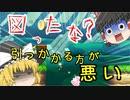 【ゆっくり実況】季節遅れのマリオメーカー【マリオメーカー2】