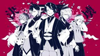 【大盛り合唱】アンヘル【男性5名】