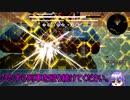 【DXM】オーダーマッチドラスレ縛り!30人斬るまで帰れません!その6【CCC】