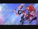 "UTAUアルバム""Blue Moon Ray"" クロスフェード 【君とUTAU日々2019】"