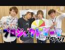 【2nd#30】プロジェクトダーツリベンジ!【K4カンパニー】