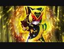 【MMD杯ZERO2参加動画】祝福の刻!最高最善最大最強王!オーマチルノウ【再現MMD】