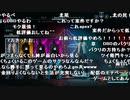 【YTL】うんこちゃん『GOLD EXPRESS』part2【2019/10/31】