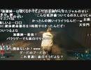 【YTL】うんこちゃん『GOLD EXPRESS』part3【2019/10/31】