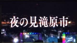 魔法少女まどか☆マギカ【天井】
