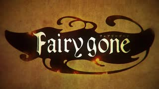 『Fairy gone フェアリーゴーン OP2』 「STILL STANDING」(FULL) 《on vocal》