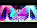 Disco KOTONOHA!! feat.琴葉茜・葵【歌うVOICEROID】