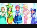 【第五人格MMD】気まぐれメルシィ【調庭医祭空】