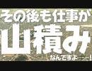 【シドゥリさんのFGOアニメ解説】シドゥリのバビロニアレポート Episode 1~4「Fate Grand Order -絶対魔獣戦線バビロニア-」