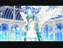 【らぶ式ミク】ファインダー(DSLR remix - re:edit)【MMD】1080p (「irony」モーション)