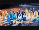 【ニコカラ】夜明けまで強がらなくてもいい《乃木坂46》(On V...