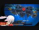 Heroine of the Sniper初見プレイ #10【結月ゆかり実況】