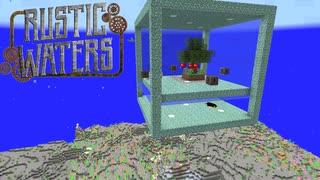 水没世界で生きる【RusticWaters】