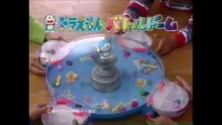 バトルドームをプレイするアイドル部