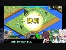 【War of Zodiac】東北三姉妹のWoZ戦報02【VOICEROID実況プレイ】