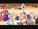 【ポケモンUSM】フラクチ対戦レポート!Ultra Fes Collection Z編【vsらべん】
