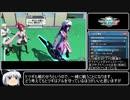 【感想動画】PSO2 ストーリーモード Ep.4-②