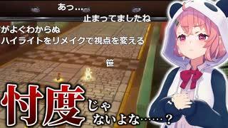 笹木咲、念願の1位を獲得するもリスナーの忖度疑惑によりビテオ判定へ