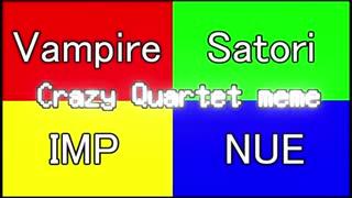 (東方MMD)Crazy Quartet meme