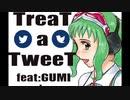 【Treat a tweet feat.GUMI】short.ver   /   OKAYANG