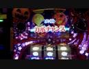 マジカルハロウィン5【天井】