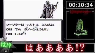 ウィザードリィ外伝2RTA 00:34:40【転生】 前編