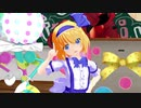 【東方MMD】アリス「すーぱー☆あふぇくしょん」