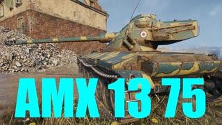【WoT:AMX 13 75】ゆっくり実況でおくる戦車戦Part630 byアラモンド