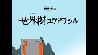 【手描き】ギス/クラ/建築