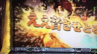 モンキーターン2【天井】