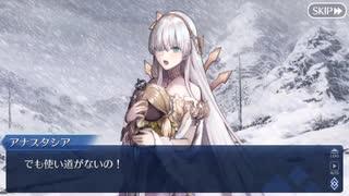 Fate/Grand orderを実況プレイ セイバーウォーズⅡ編 part8