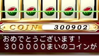 【ドラクエ5】初代・PS2・DS版を同時にプレイして嫁3人とも選ぶ part10