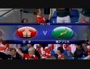 【ラグビー】2015年 日本vs南アフリカ【今でこそ】