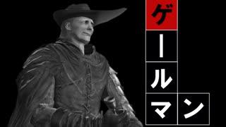 【ダークソウル3】狩人きりたんの侵入【Pa